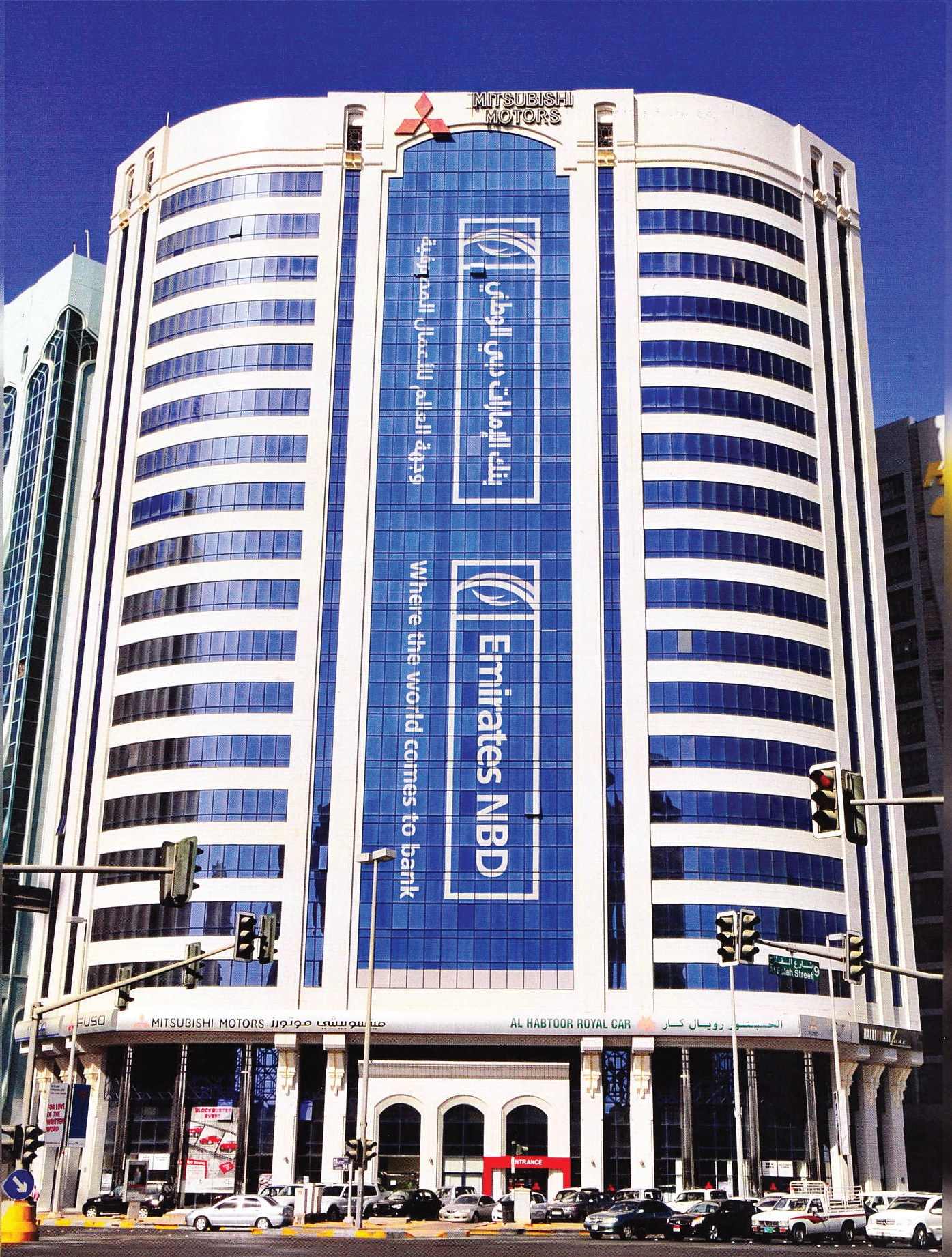 AlMukhattat Buildings Construction - Curtain Walls